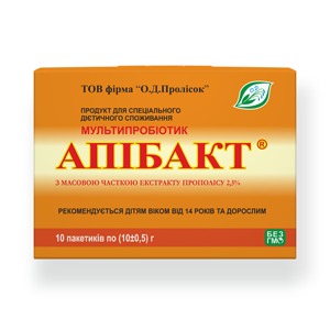 apibact-2-5-percent-300