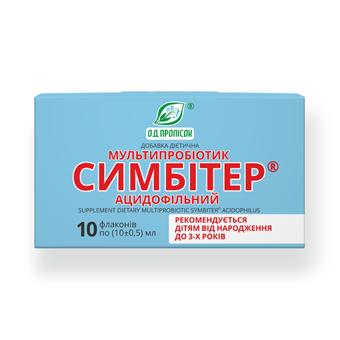 symbiter-acidophilus-in-vials-sm340