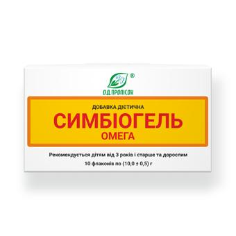 Упаковка энтеросорбента Симбиогель омега