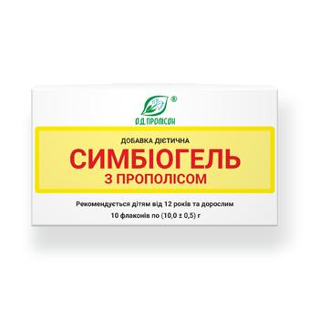 symbiogel-with-propolis-sm340