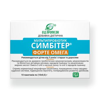 symbiter-forte-omega-sm340