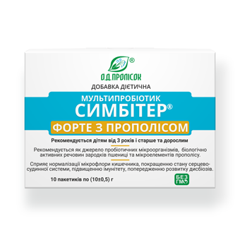 symbiter-forte-with-propolis-sm340