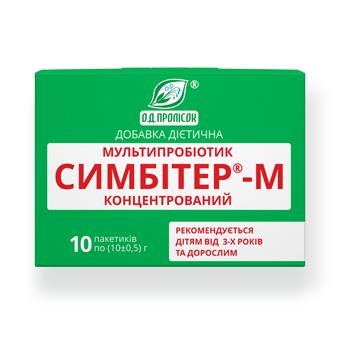 Симбитер®-М концентрированный