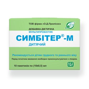 symbiter-m-for-children-sm340