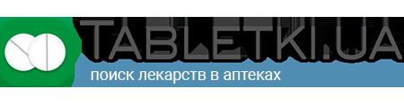 tabletki-ua