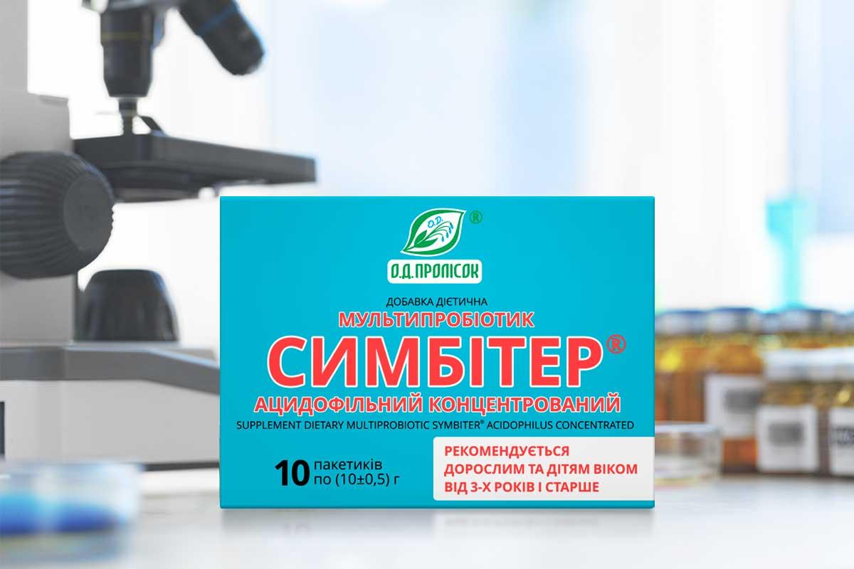 Исследование мультипробиотика Симбитер на формирование стеатогепатоза